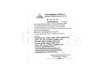 TAE(Zhejiang Abel Elec) TXM27M0004503LDCDO00T