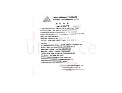 TAE(Zhejiang Abel Elec) SMD-5032_4P 11.0592M 20pf 20ppm