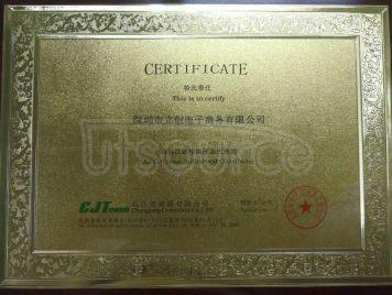 CJT(Changjiang Connectors) B2541BW-3P
