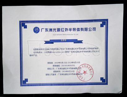 Chau Light ZGY133/T10(PLT)