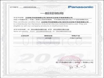 PANASONIC ECQU2A104KLA
