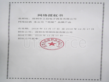 MINTRON MTF185-205SY3(5pcs)