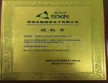 SXN(Shun Xiang Nuo Elec) SMNR252012-150MT(10pcs)