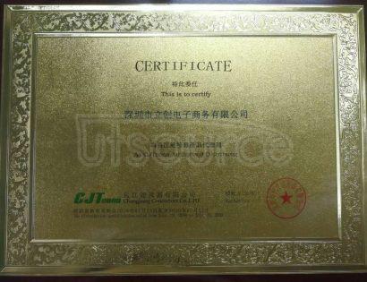 Changjiang Connectors A2505H-2P