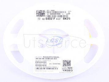 YAGEO RC0402FR-078K25L(100pcs)