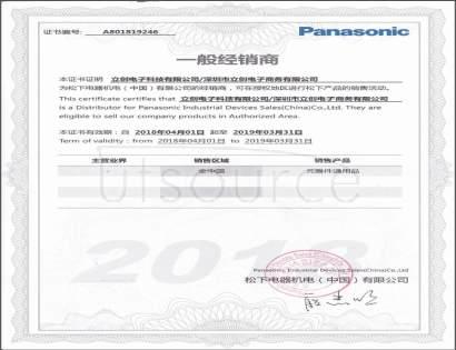 PANASONIC EEEFC1A330AR