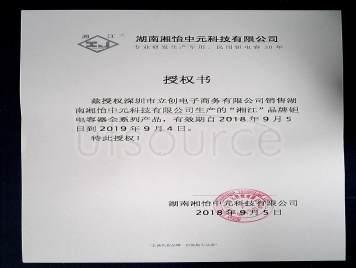 Hunan Xiangyee in S&T CA45-A035K225T(5pcs)