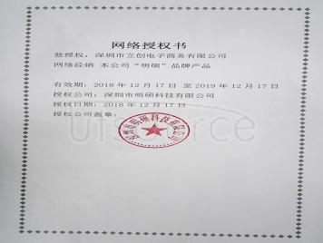 MINTRON MTP125-1110S1(10pcs)