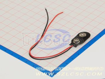 Q&J 9V Copper wire buckle 150mm(5pcs)