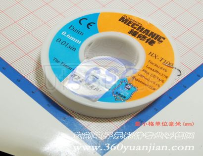 MECHANIC fine solder wire(small)0.6[55G]