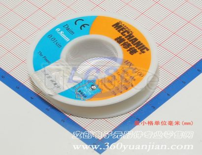 MECHANIC fine solder wire(small)0.8[55G]