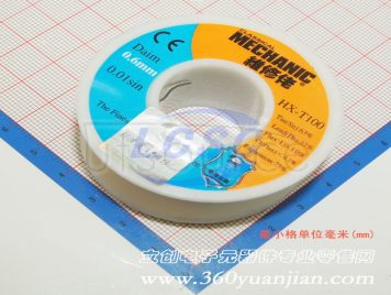 MECHANIC HX-T100[100g]0.6mm