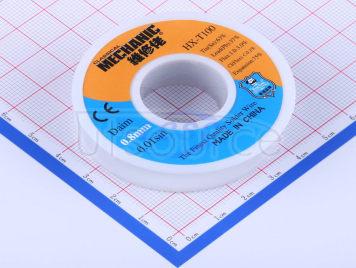 MECHANIC fine solder wireHX-100(small) 0.8 [100G]