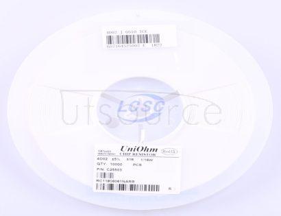 Uniroyal Elec 4D02WGJ0510TCE