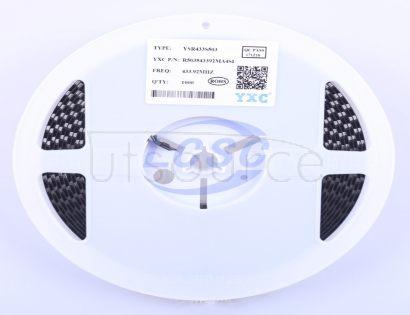 Yangxing Tech R503543392MA4SI