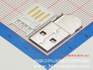Jing Extension of the Electronic Co. AM Two pieces Cparagraph White plastic 1U Not high temperature(10pcs)