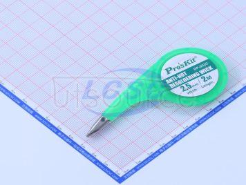 Prokit's Industries DP-033C