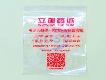 Made in China sealPEbag