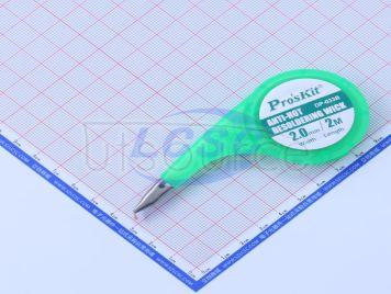 Prokit's Industries DP-033B