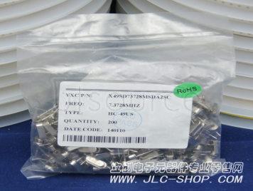 Yangxing Tech X49SD73728MSD2SC-1(5pcs)