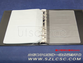 Made in China Electronic components sample