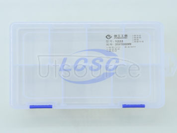 Peng Cheng Hardware Plastic Products Adjustable7cells box1222