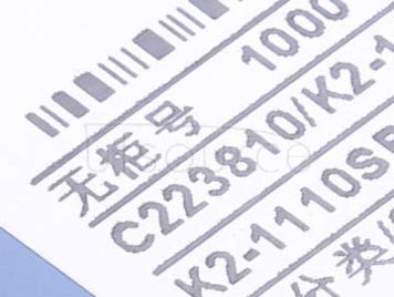 Yangxing Tech X49SM36864MSD2SC-1(5pcs)