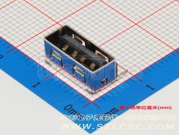 Jing Extension of the Electronic Co. C42435(5pcs)