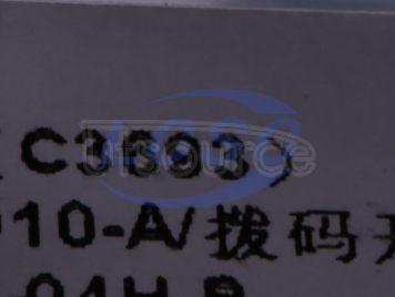 Cixi Tonver Elec C3693