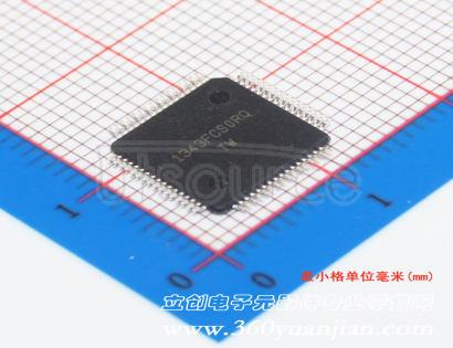 SILICON LABS C8051F005-GQR
