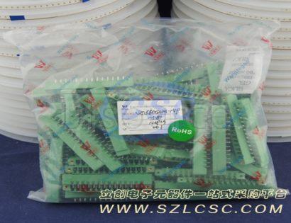 Ningbo Kangnex Elec WJ15EDGVM-3.81-14P-14-00A
