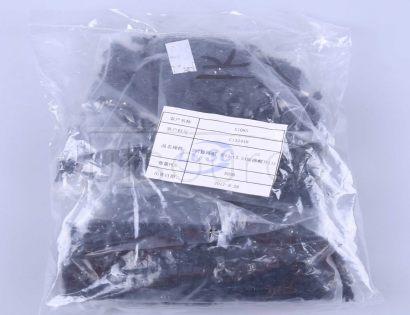 Shenzhen Cankemeng 2.54mm Short hood Tin plating