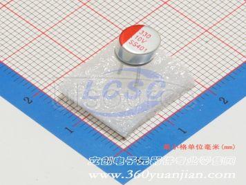Honor Elec SS337M010E0800(5pcs)