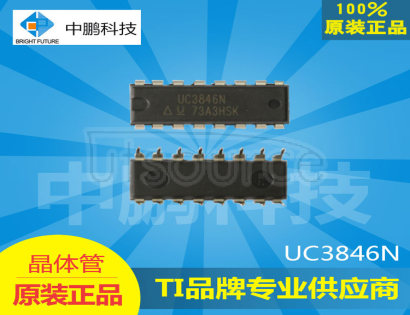 UC3846N SMPS Controller