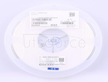 Sunlord SDWL1608C2N7SSTF(10pcs)