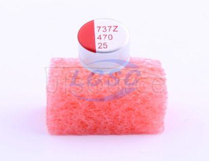 Aihua Group SPZ1EM471G12O00R