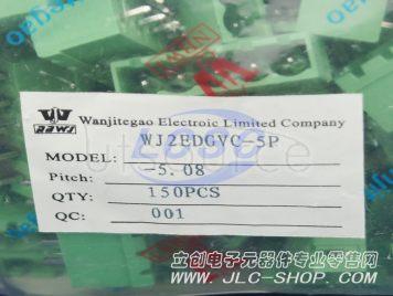Ningbo Kangnex Elec WJ2EDGVC-5.08-5P(5pcs)