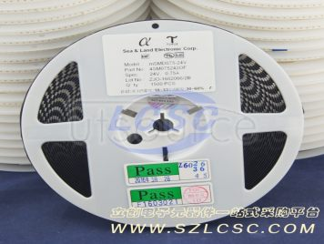 TECHFUSE mSMD075-24V(10pcs)