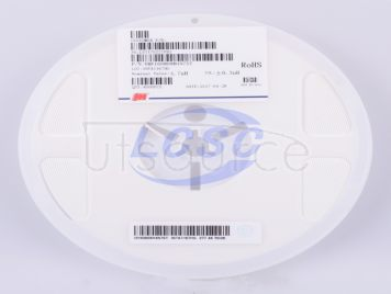 FH(Guangdong Fenghua Advanced Tech) VHF160808H4N7ST(50pcs)