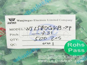 Ningbo Kangnex Elec WJ15EDGKB-3.81-2P