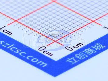 FH(Guangdong Fenghua Advanced Tech) VHF160808H2N2ST(50pcs)