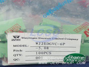 Ningbo Kangnex Elec WJ2EDGVC-5.08-6P(5pcs)
