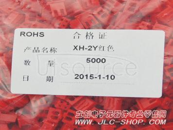 BOOMELE(Boom Precision Elec) XH-2Y 2P.pitch2.5mm(50pcs)