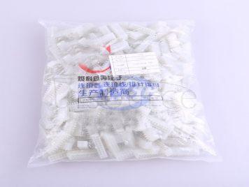 Ckmtw(Shenzhen Cankemeng) W-5557S20P-0000
