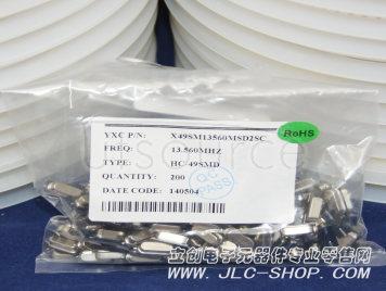 Yangxing Tech X49SM1356MSD2SC(5pcs)