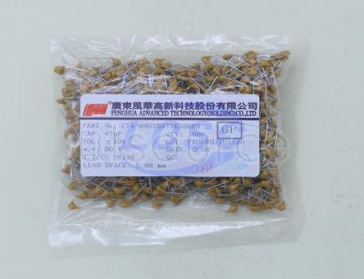 Guangdong Fenghua Advanced Tech CT4-0805B473K500F3