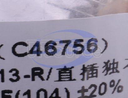 Made in China CT4-0805Y104M500