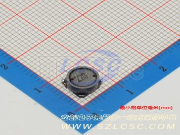 Made in China SMDRS7045-220MT