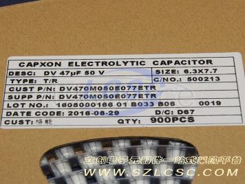Capxon International Elec DV470M050E077ETR(5pcs)