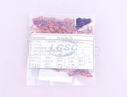Dersonic CFC2A104JD14J5074CW1